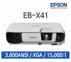 [EPSON] 학원, 회의실용 EB-X41 3.600안시