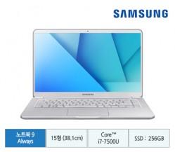 [삼성전자] 삼성 노트북9 Always NT900X5N-X78L [라이트 티탄]